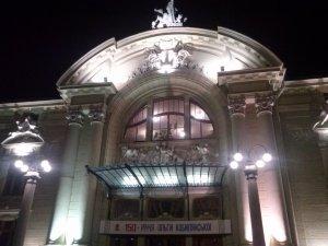 Teatrul din Cernăuți